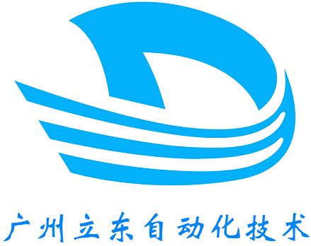 PLC控制柜_电气变频控制柜_plc解决方案-广州立东水务自动化厂家